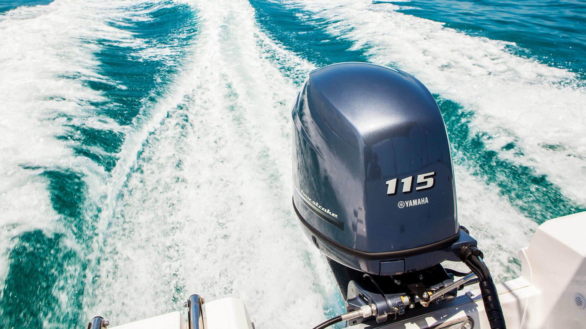 Image of a Yamaha boat motor on Hurricane Sundeck